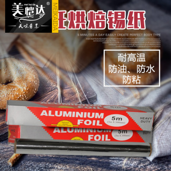 Harga Kai mei on up the barbecue grill paper baking paper oven barbecue aluminum foil