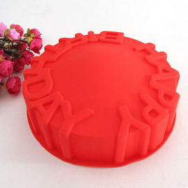 Harga Microwave oven chiffon cake mould mousse bread mold 7.5 inch happy birthday baking pan mould