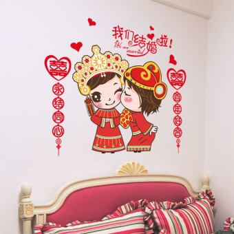 Harga Couple of arranged marriage room decoration sticker wall stickers bedroom bedside wedding word wedding supplies the bride and groom