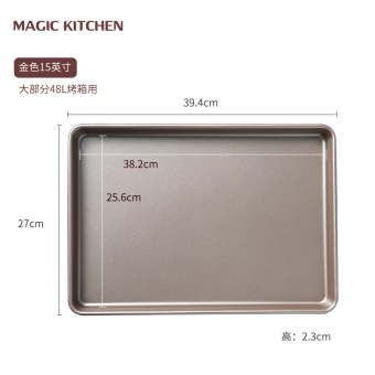 Harga Nonstick baking pan rectangular plate household oven non stick baking cookies biscuits bread cake baking tools mould