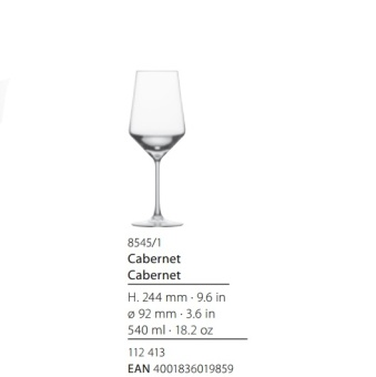 Harga Schott promotional crystal glass large grape wine cup