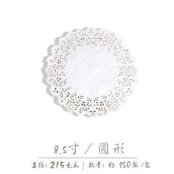 Harga Flowers at the end of high notts cake dessert baking oil for frying oil on paper 150 zhang oval round shape decoration