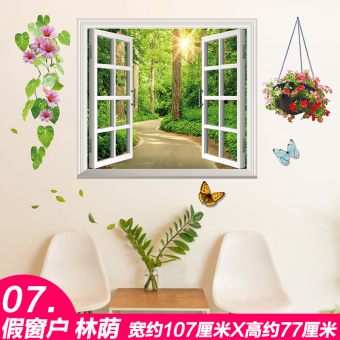 Harga 3D stereoscopic wall stickers underwater world of ocean beach bathroom toilet waterproof adhesive sticker bedroom ground floor