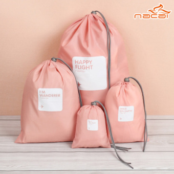 Harga Travel pouch four sets of nylon waterproof drawstring shut object debris bag underwear storage bag finishing bag