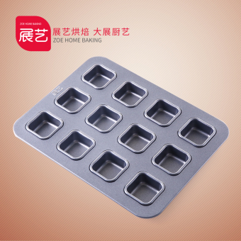 Harga Art exhibition 12 even mini square cake mold baking tool brownie cake mold Baking Oven home