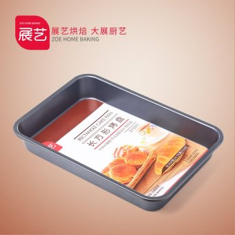 Harga Baking tools art exhibition rectangular non stick pan pizza plate oven home cake biscuits bread mold