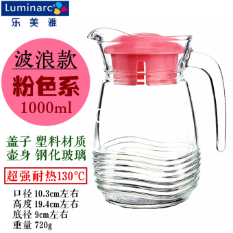 Harga Luminarc heat-resistant tempered glass kettle coast line cold water pot large juice hot and cold water bottle explosion