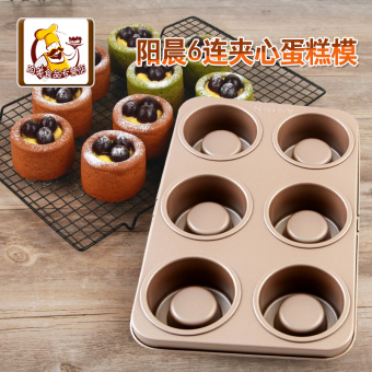 Harga Suncity baking tools sandwich cake mold Fort Seoul us grams 6 with sandwich cake mold Heavy Steel Cup Cake