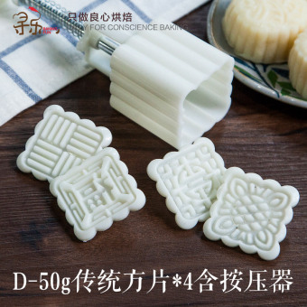 Harga Cartoon mold hand pressure-Snowy moon cake