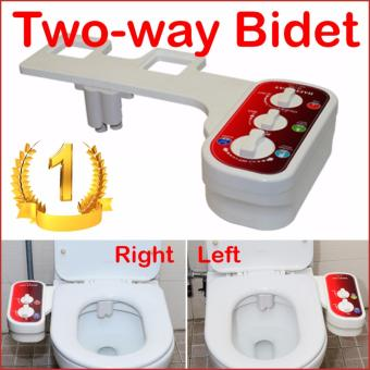 Harga HappyDay Korea RC-10 Smart Non-Electric Two Way Water Bidet (Right) - intl