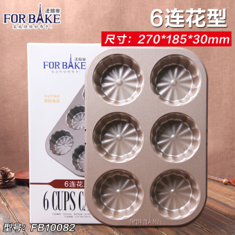 Harga Law off baking 6 even mold flower shaped cake pan mold 9 even donut mold oven with baking mold muffin mould