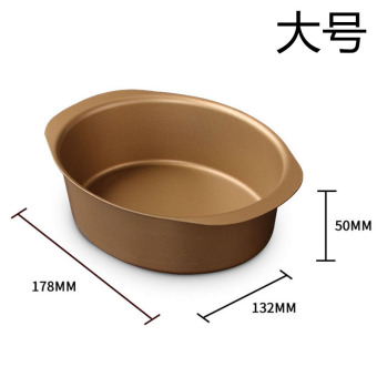 Harga Baking cake mold small household large oval cheese cake mould oven cake pan
