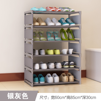 Shoe rack multi-cabinet creative Jane will LR equipment college students dormitory artifact bedroom rental house finishing storage shelf