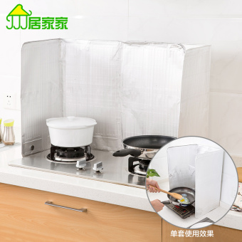 Harga Home home kitchen utensils supplies across the oil aluminum foil cooking insulation anti-splash baffle creative gas stove Taiwan Block Oil Board
