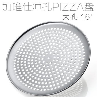 Harga Plus the only punch/hole apple crispy pizza pan pizza pan baking mold cake mold