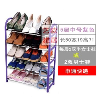 Harga Five college students' dormitory easy removable plastic shoe rack shoe storage shoe special offer
