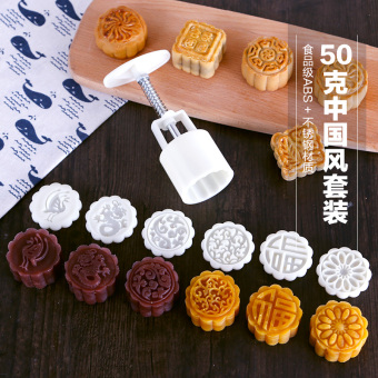 Harga Law off stereo cantonese snowy 50-100 grams hand pressure moon cake mold set mung bean cake mold baking tools