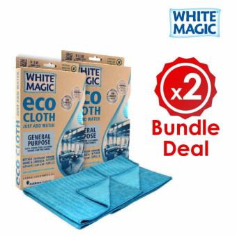 Harga [Bundle Deal] White Magic Microfibre General Purpose Eco Cloth X 2