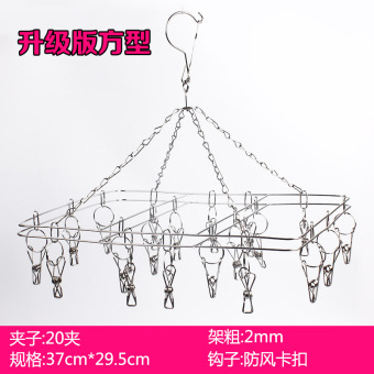 Harga Metal multi-function solid double drying rack