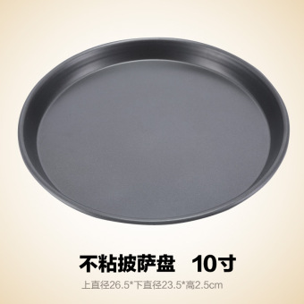 Harga Oven baking mold 5/6/8/9/10 inch round nonstick pizza pan pizza tools