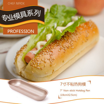 Harga 7 inch inch golden non stick dog long oval mould bread toast baking mold