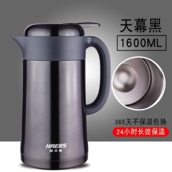 Harga HAERS vacuum insulation pot 1600 ml home large capacity hot water pot 304 stainless steel home pot hot water bottle