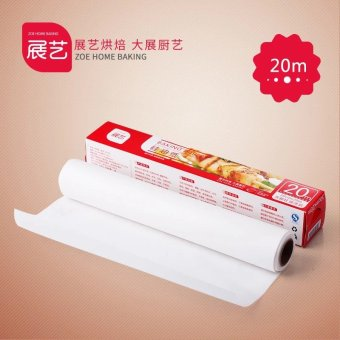 Harga Silicone food grade paper cake west point arts exhibition oil absorbing paper bbq oven foil