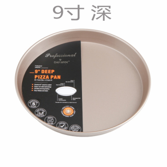 Harga School kitchen 9 inch 10 inch round deep dish pizza pan pizza pan household oven with baking mold non stick baking tray