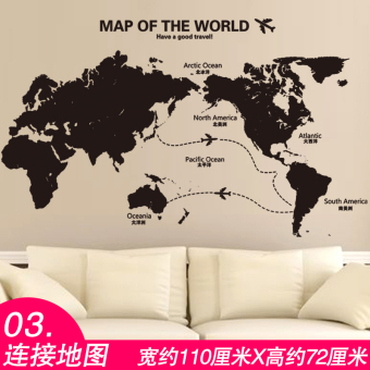Harga Wall stickers wall sticker office culture classroom layout dormitory bedroom decoration creative personality map of the world