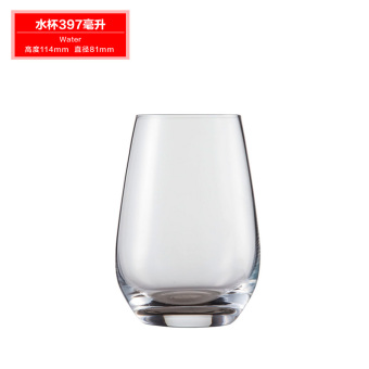 Harga German Schott imported creative crystal glass whiskey cup beer cup cups juice cup Multi-Function
