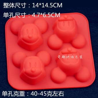 Harga Even large bread model soap Mold