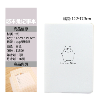 Harga Cute color-page planner