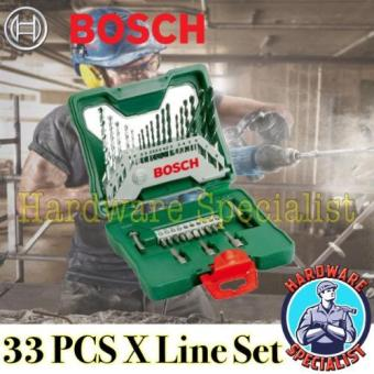 Harga Bosch 33 Pieces Drill Bit X Line Set [Concrete] [Metal] [Wood]