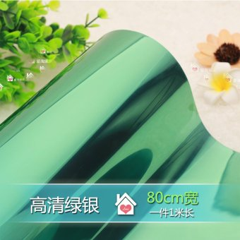 Harga SUN sun light one-way explosion-proof film