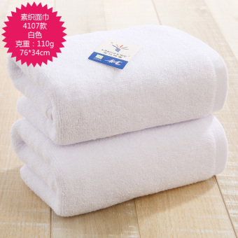 King shore cotton hotel bath towel white towel