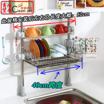 Stainless Steel Storage Rack for Kitchen