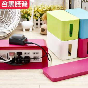 Large Power Line storage box plug cable board finishing box wire computer cable management cable box socket power strip set line Box