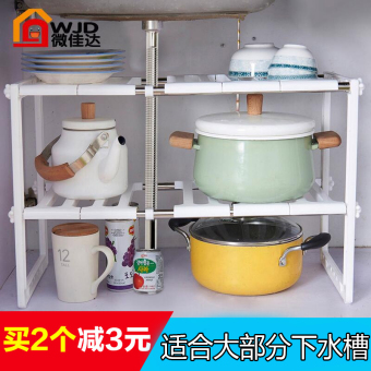 Micro Jia da kitchen can be retractable under sink finishing rack shelf