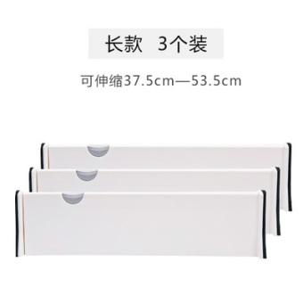 Plastic layered partition board drawer Divider Plate
