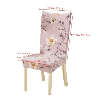 Removable Conjoined Stretchy Elastic Floral Home Stool Chair Seat Cover - intl