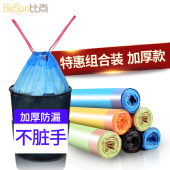 Than is still plastic large thick home storage bag garbage bags