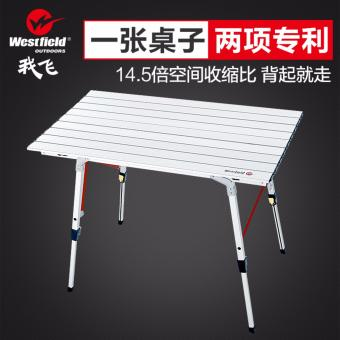 Westfield Aluminium Alloy Folding Foldable Portable Outdoor Picnic Table