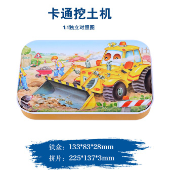 Dinosaur wooden early childhood piece puzzle Tin