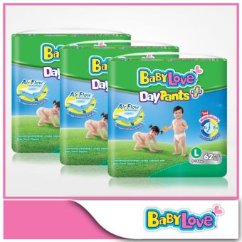 Harga BabyLove Daypants Mega Pack L 62pcs x 3 packs
