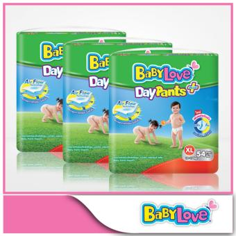 Harga BabyLove Daypants Mega Pack XL 54pcs x 3 packs
