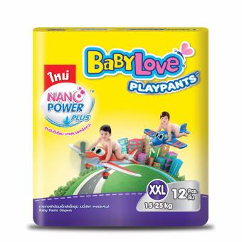BabyLove NanoPower Plus PlayPants RP XXL12