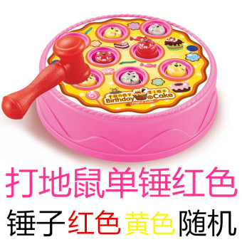 Baobao girl's Electric Play mouse machine to play to the mouse
