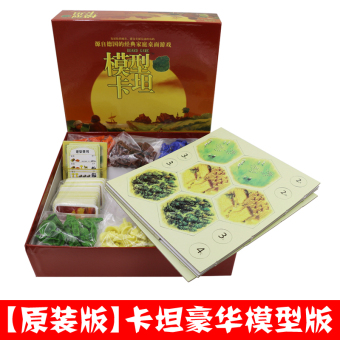 Catan model version of the extension can be plastic board game card