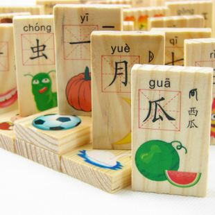 Harga Chinese characters Domino 100 piece wooden literacy dominoeschildren's educational toy building blocks made Domino