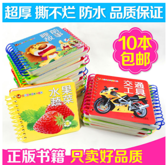 ENLIGHTEN infants and young children's cognitive book early childhood books